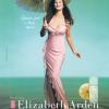 Elizabeth Arden Green Tea – osvěžující parfémová voda